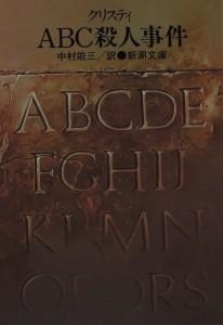 画像ABC